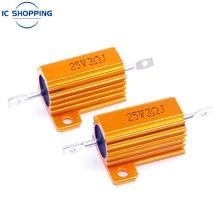 2PCS 25W RX24 Aluminum Power Metal Shell Case Wirewound Resistor 0.1~100K 1R 10R 100R 4.7K 5.1K 10K 15K 20K 22K 30K 50K 75K Ohm