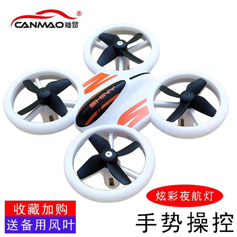 Chan Free Trade New Style Quadcopter Gesture Control Somatosensory Remote Control Aircraft Smart Sensing Set High Unmanned Aeria