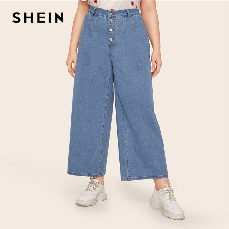 SHEIN Plus Size Blue Button Fly Wide Leg Jeans Women Autumn Button Fly Casual Long Loose Plus Denim Oversized Pants Jeans