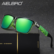 Brand Design Cycling Square Mirror Polarized Sunglasses Sets Men Luxury Vintage Summer Male Driver Shades Oculos