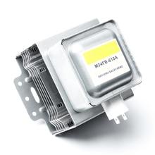 Four à micro ondes magnétron M24FB 610A pour Galanz four à micro ondes magnétron pièces de réparation accessoires