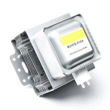 Mikrodalga fırın Magnetron M24FB 610A Galanz mikrodalga fırın Magnetron onarım parçaları aksesuarları