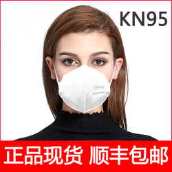KN95 Mask Protection Antibacterial Anti-fog Haze PM2.5 Dustproof Men And Women Non-Disposable Mask Multi-Use