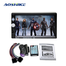 AOSHIKE 2 Din Car Multimedia Audio Player Stereo Radio 7 inch Touch Screen HD MP5 Player Support Bluetooth Camera FM USB SD Aux 2 din 7 hd in dash car radio player touch screen bluetooth audio stereo handsfree mp3 mp5 player with camera