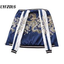 Yokosuka Dragon And Floral Embroidery Bomber Jacket Women St