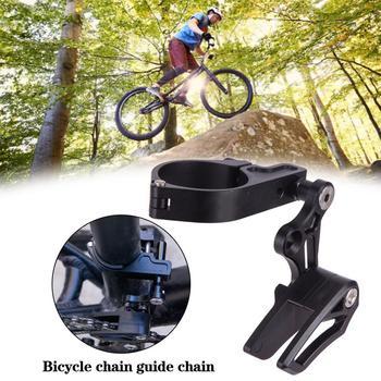 Mountainbike Kette Guide Kette Schutz Aluminium Legierung Mit Rahmen Protector
