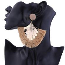 Новые продукты на новые серьги креативные модные с кисточками