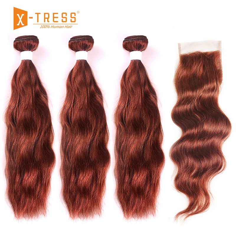 Burgundy Red Color Natural Wave Human Hair Weave Bundles With Lace Closure 4x4 Brazilian Non-remy Hair Weft Extensions X-TRESS