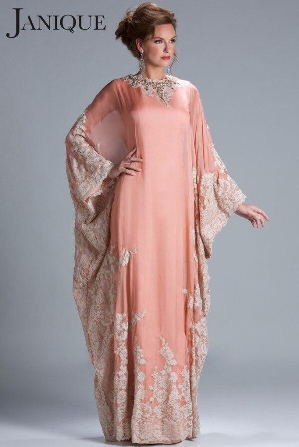 Elegant Long Sleeve Abaya In Dubai Kaftan Muslim Evening Dresses Arabic Evening Gowns Robe De Soiree Long Abendkleider 2017