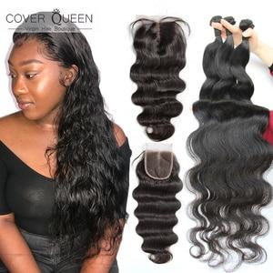 Body Wave 28 30 32 34 36 38 40 inch Bundles Brazilian Hair Weave Bundles With Closure Virgin Human Hair Bundle With Lace Closure