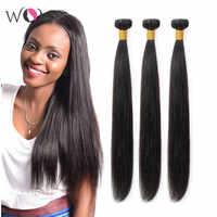 WOME Gerade Haar Bündel Brasilianische Menschliche Haarwebart Bundles 1/3/4 stücke 10-26 Zoll Natürliche farbe Nicht-remy Haar Weave Extensions