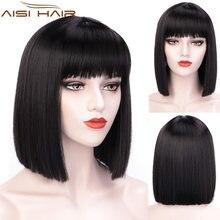 AISI HAIR peruka z krótkich prostych włosów z grzywką dla kobiet peruki syntetyczne czarny fioletowy różowy niebieski Bob peruka żaroodporne Cosplay włosy