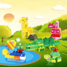 Best selling Hundred changes Large Granules Building Blocks Bricks Animal Park Assembled Children Educational Creative Toys O47 стоимость