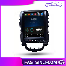 Car Android for Buick excelle opel ASTRA J  2009 2014 Quad Core GPS Navigation Player Vertical screen Car
