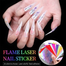 PinPai Holographic Fire Flame Nail Laser Sticker Fires Manicure Decals Adhesive Stickers 3D Art Decoration Decal