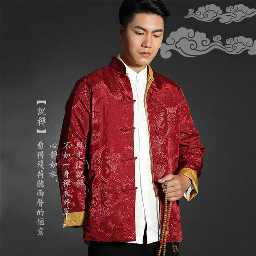 Tang anzug Chinesische Shirt Stil Jacke Kragen Traditionelle Chinesische Kleidung für Männer Seide Kungfu Cheongsam Top Hanfu Männlichen Sowohl Seiten