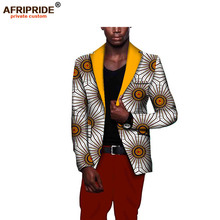 2017african fashion style mens suit african clothing for men print cotton wax plus size
