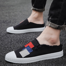 Summer Half Drag Canvas Shoes Men Comfortable Youth Fashion Men's Casual Shoes Tassel Slip-on Lazy Loafers Cheap Half Slippers 2020 summer cool rhinestones slippers for male gold black loafers half slippers anti slip men casual shoes flats slippers wolf