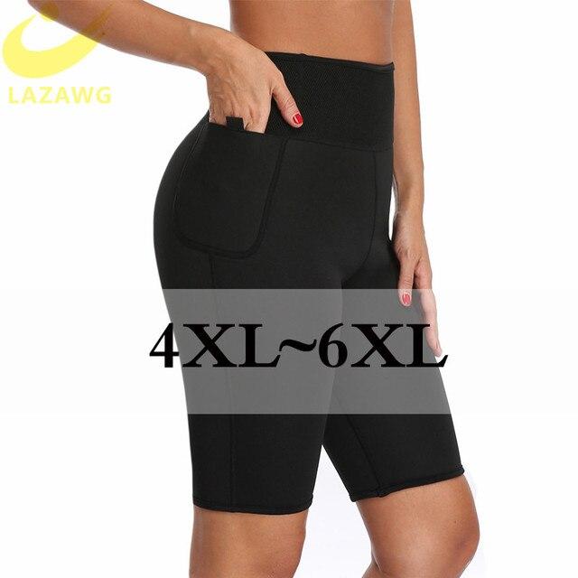 لازوغ النيوبرين ساونا السراويل مع جيب للنساء فقدان الوزن عرق السراويل تجريب محدد شكل الجسم طماق حجم كبير 4XL إلى 6XL