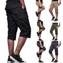 Новые модные мужские летние шорты Карго Спортивная Беговая Дорожка Тренировки Брюки карго Брюки для кемпинга Размер M-3XL
