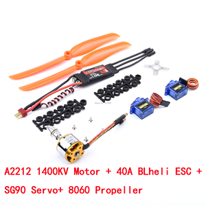 A2212 2212 2200KV / 1400KV Brushless Motor 30A / 40A / 40A BLheli ESC SG90 9G Micro Servo for RC Fixed Wing Plane Helicopter(China)