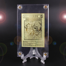 Yu Gi Oh японского аниме вокруг Золотой Карты крыло дракон гигантский солдат небо Дракон металлическая карта детская игрушка подарок