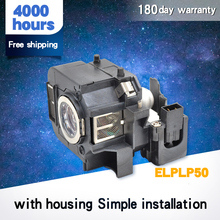 цена на Free shipping ELPLP50 / V13H010L50 Projector Lamp with housing for EB-824 EB-825 EB-825H EB-826W EB-84 EB-85 EMP-825 ect.