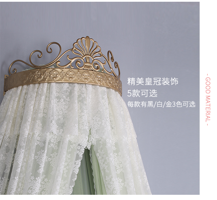 European Bed Mattress Bed Curtain Yarn  Mosquito Net With Crown Frame