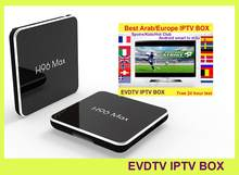 H96 MAX BOX EVDTV IPTV Europe espagne suède arabe français italie norvège arabie saoudite M3U Smart TV box pas d'application incluse(China)