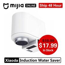 Xiaoda Zajia Induction Water Saver อัจฉริยะอินฟราเรดเหนี่ยวนำก๊อกน้ำ Anti overflow หมุนประหยัดน้ำหัวฉีด TAP