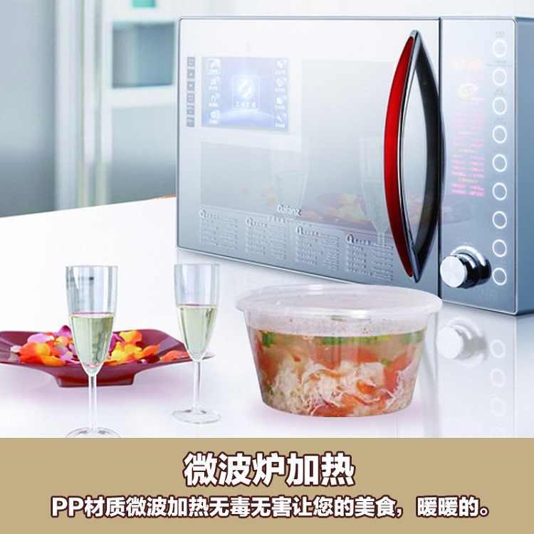 Makan Siang Pakai Kotak Persegi Snack Box Take-Out Wadah Dikemas Lingkaran Mangkuk Sup PP Wadah Makanan dengan Tutup Transparan