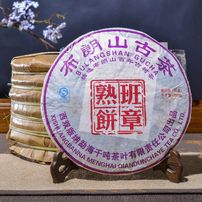 357g China Yunnan Oldest Ripe Pu'er Tea Down Three High Clear fire Detoxification Beauty Lost Weight Green Food 1