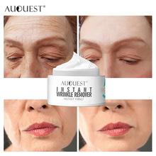VIP 5 sekund preparat przeciwzmarszczkowy natychmiastowy mocno przeciwzmarszczkowy nawilżający usuń krem do twarzy Fineline do zwiotczenia skóry tanie tanio CN (pochodzenie) W pełnym rozmiarze Pożywne