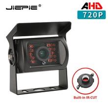 JIEPIE ağır AHD geri görüş kamerası kamyon, ir cut ile AHD dikiz kamera için römork, otobüs, Van 10m 15m 20m kablo