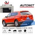 JIAYITIAN камера заднего вида для VW Tiguan AD1 tiguan sport 2016 2017 2018 2019 2020 запасная камера для парковки багажника с ручкой