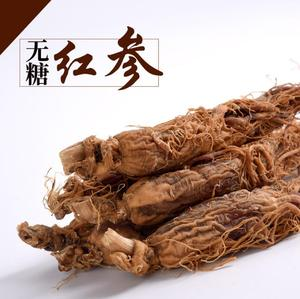 Image 1 - 250g Pure natural high quality Red Ginseng root for 10 years.Radix Ginseng Rubra,improve immunity, anti fatigue, anti aging