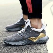 Для Мужчин's повседневная обувь амортизирующие, дышащие толстые bottomThick подошвой удобная обувь на шнуровке трендовая осень-зима износостойкие кроссовки