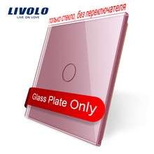 Livolo Luxury Colorful Pearl Crystal Glass,only panel, Single Glass Panel For 1 Gang 2Gangs Wall Touch Switch, no logo