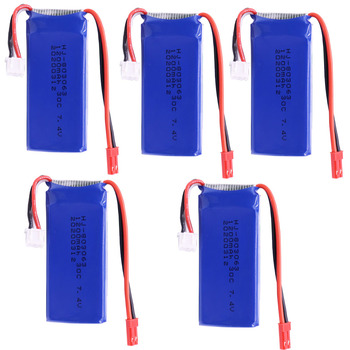 5PCS/lot 7.4V 1200mAh 2S 30C Lipo Battery JST for Yizhan Tarantula X6 WLtoys Quadcopter Drone V666 V262 V323 Helicopter parts image