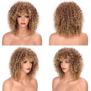 Image 2 - スー絶妙な 14 でインチアフロ変態カーリーウィッグ合成ショートウィッグ前髪ミックスブラウンとブロンドのかつら女性
