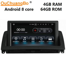 Ouchuangbo car audio radio for Benz C W204 C200 2007-2011 with wifi bluetooth mp3 gps navigation android 5.1 system