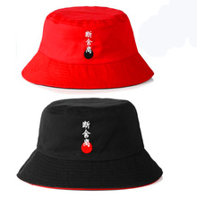 Bucket-Hat Panama-Hats Canvas Fisherman Summer Embroidery Hip-Hop Women NEW Letter Casual