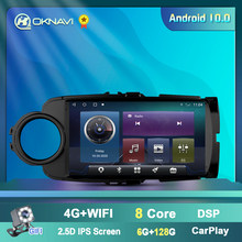 Android 10 coche para Toyota Yaris 2012, 2013, 20014, 2015, 2016, 2017 navegación GPS DSP Carplay 4G WIFI BT 2 Din reproductor de Radio SIN DVD