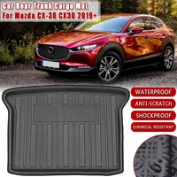 High Quality Rear Trunk Cargo Mat Floor Tray Boot Liner Waterproof For Mazda CX 30 CX30 2019 2020+ Protective Pad Auto part|  -