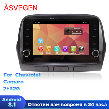 For Chevrolet Camaro Android 8.1 Ram 2G+32G Car Radio Multimedia Video Player Navigation GPS Auto Stereo Unit Player