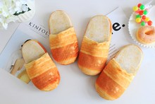 Anime cartoon bread slippers simulation bread baguette shoes new bread home slippers cute soft bread shoes cosplay(China)