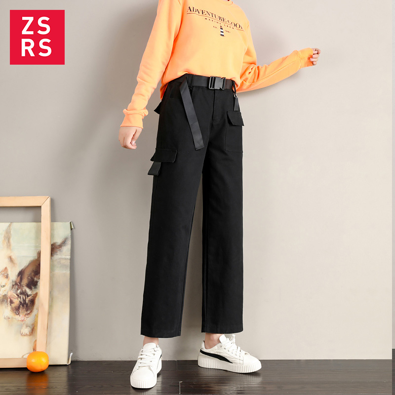 ZSRS Women's Casual Harem Pants Spring Summer Fashion Loose Ankle-length Trousers Female Classic High Elastic Waist Black Pants