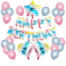 Gradient Rainbow Happy Birthday Balloons Digital Letters Love Five Stars Round Set Sequin Party Decoration
