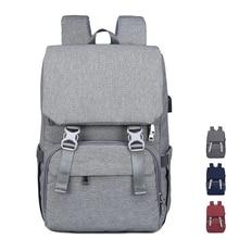 купить Travel Fashion baby bag Multifunction Mummy Bag for stroller Large baby diaper bags Nappy Bags Baby diaper Backpack по цене 2930.9 рублей
