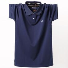 2019 Summer Men Polo Shirt Business Big Size Casual Male Polo Shirt Short Sleeve Breathable Soild Pique Cotton Polo Shirt 5XL